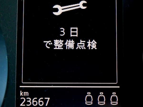 161117-GTE-2.jpg