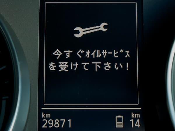 170210-GTEオイル交換2.jpg
