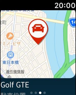 170925-Car Net-04.jpg