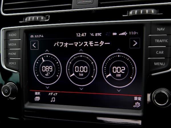 171205-GTI CS2-9.jpg
