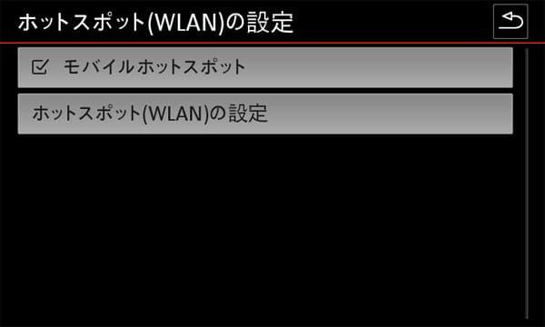 180218-WLAN-01.jpg