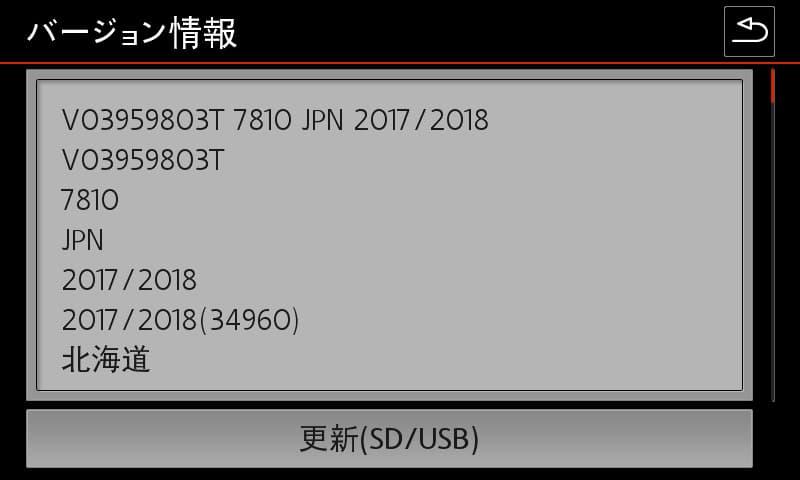 180524-%20DiscoverPro-03.jpg