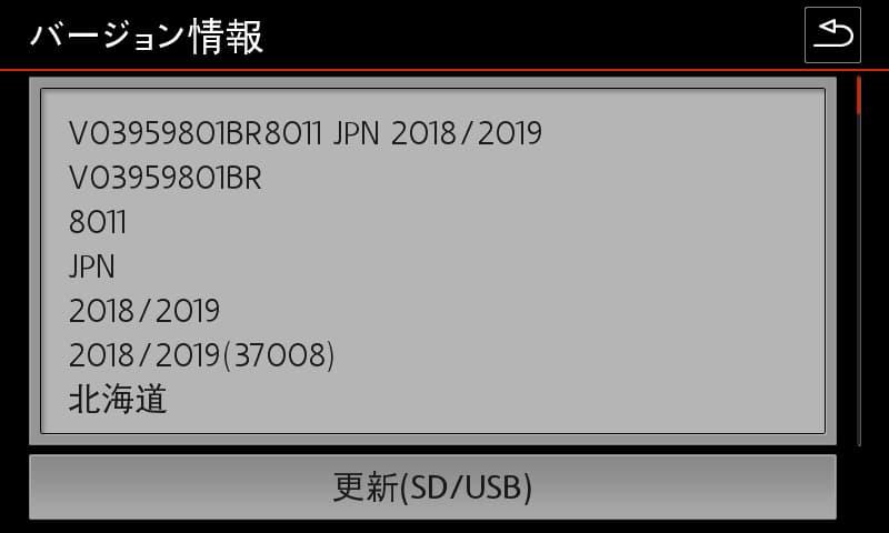 180524-%20DiscoverPro-09.jpg