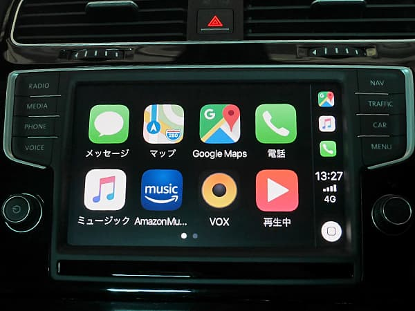180920-CarPlay-01.jpg