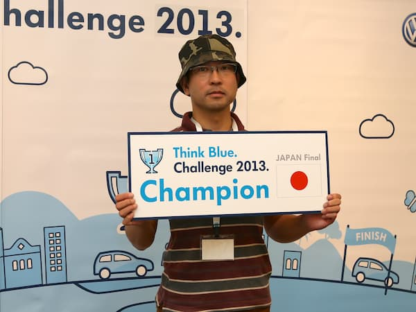 130804-ThinkBlueChallenge-20.jpg