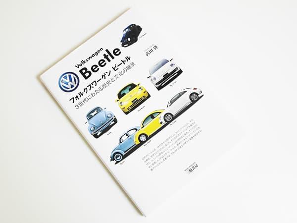 150521-Beetle-01.jpg