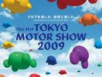 TMS_poster-image_color002.jpg