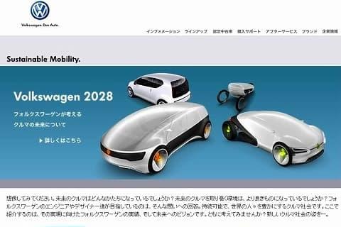 VW2028_004.jpg
