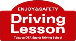 drivinglesson2.jpg