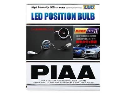 piaa_led_package.jpg