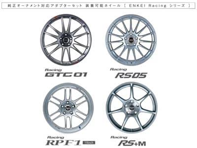 wheel_img.jpg