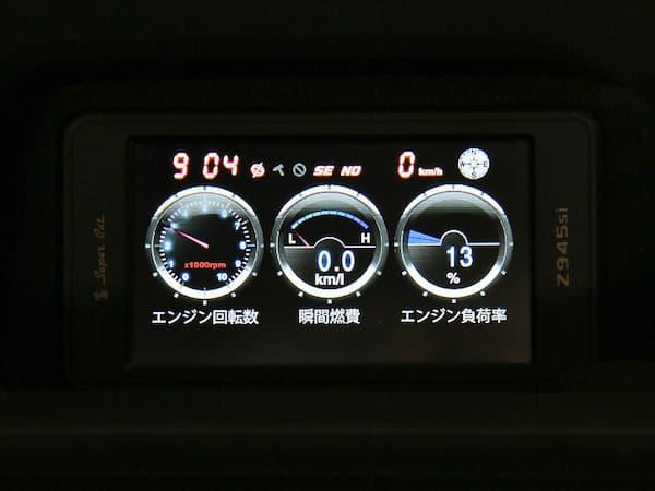 111204-AXIS-3.jpg