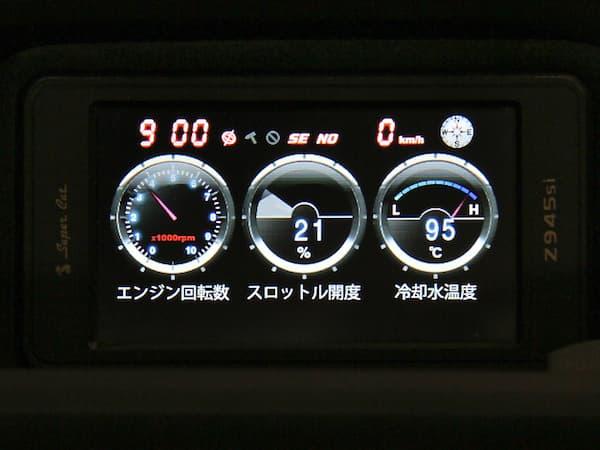 111204-AXIS-4.jpg