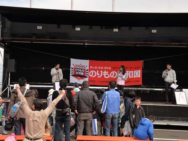 140414-Tsukuba-10.jpg