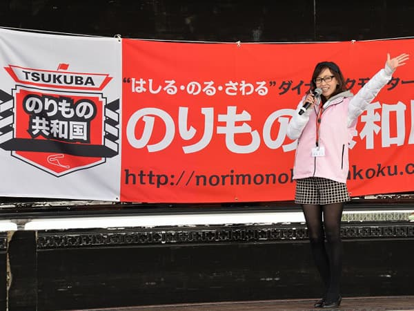 140414-Tsukuba-11.jpg