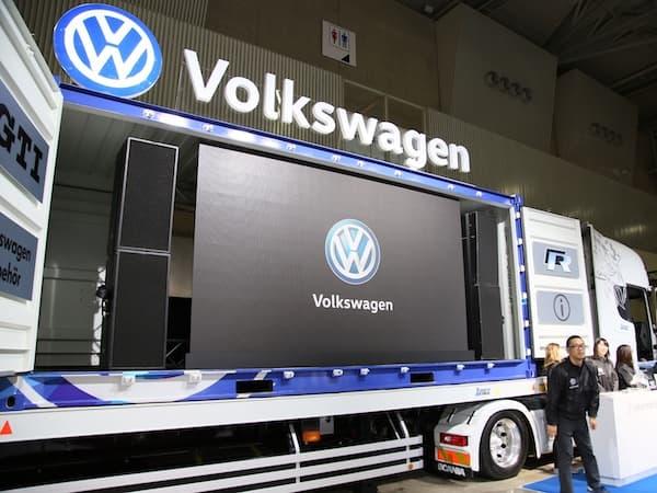 170113-TAS VW-14.jpg