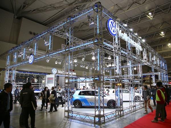 170113-TAS VW-2.jpg