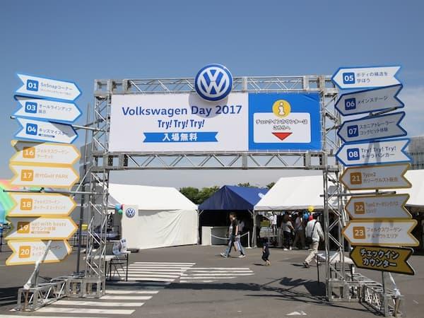 170527-VW Day-1.jpg