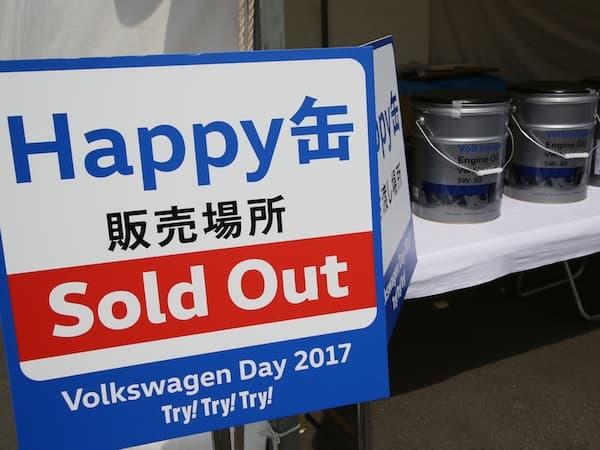 170527-VW Day-11.jpg