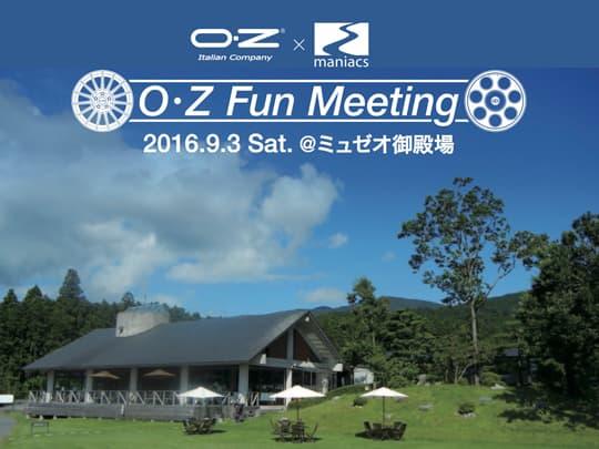 OZ_イベント.jpg
