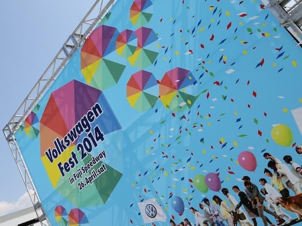 VW Fest 2014-3.jpg