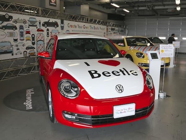 VW Fest 2014-5.jpg