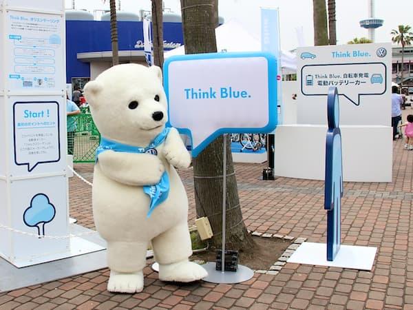 120602-ThinkBlue-1.jpg