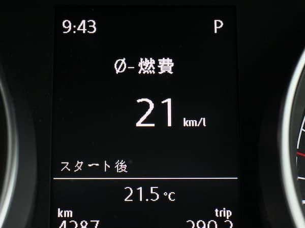 130614-Golf-2.jpg