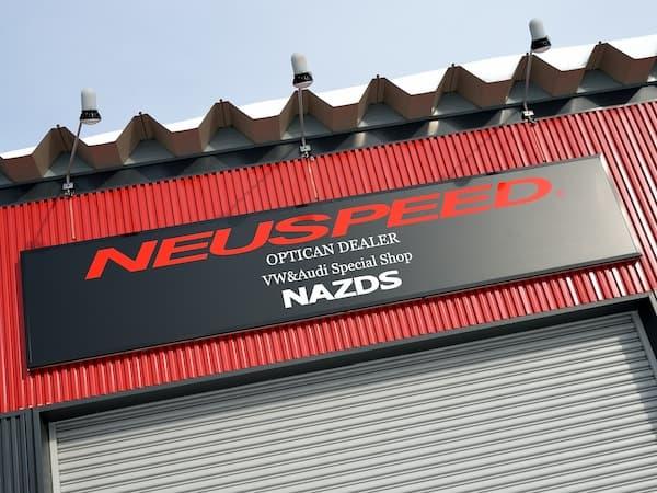 140128-NAZDS-1.jpg