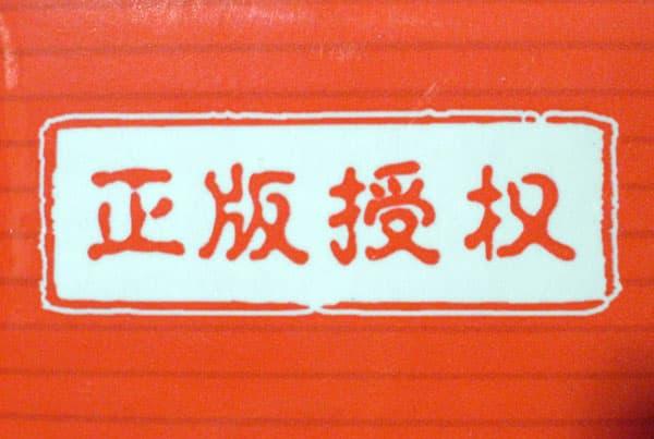 150216-Ken-01.jpg
