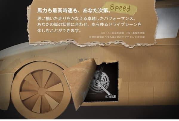180401-Yumi-06.jpg